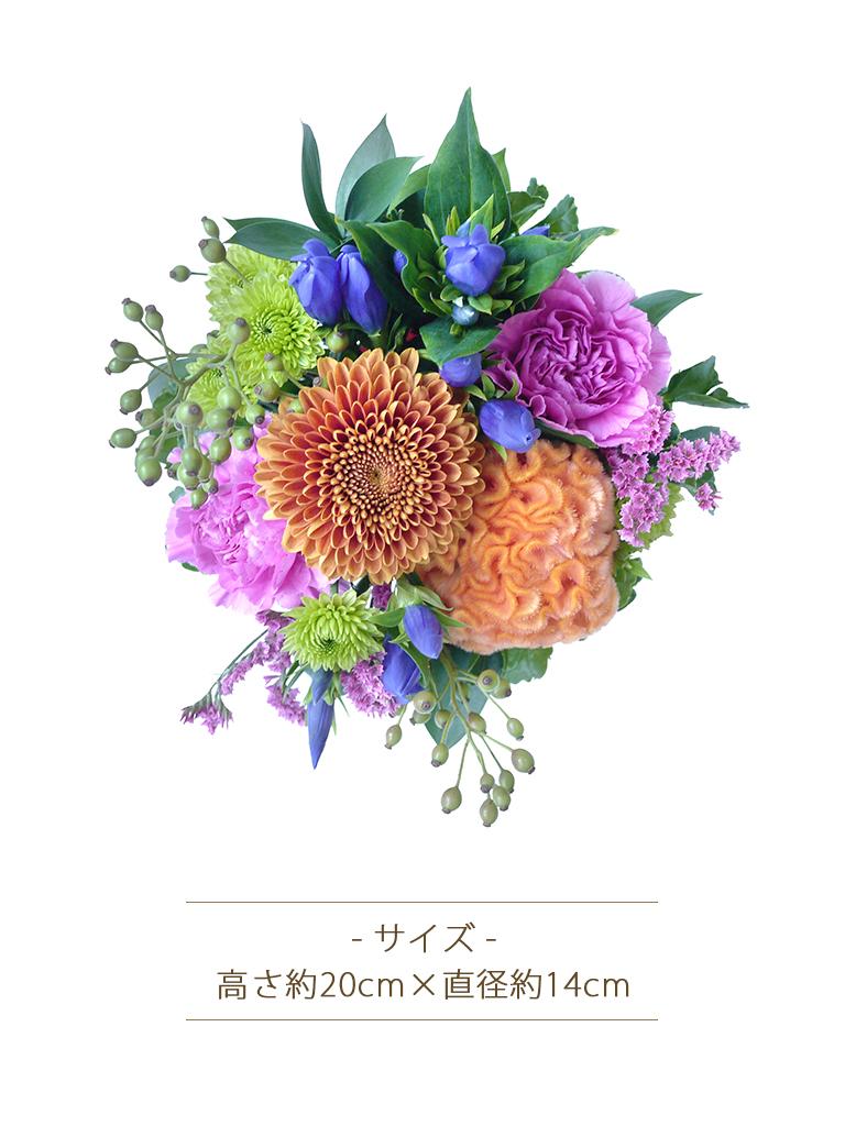 【敬老の日限定商品】『秋便り』煎茶「葵 - Aoi -」セット|フラワーアレンジメント・お茶セット