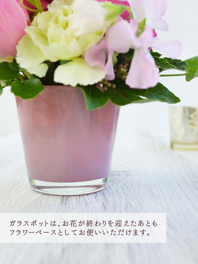 【1月・2月限定フラワーアレンジメント】Pot du printemps -春のポット-