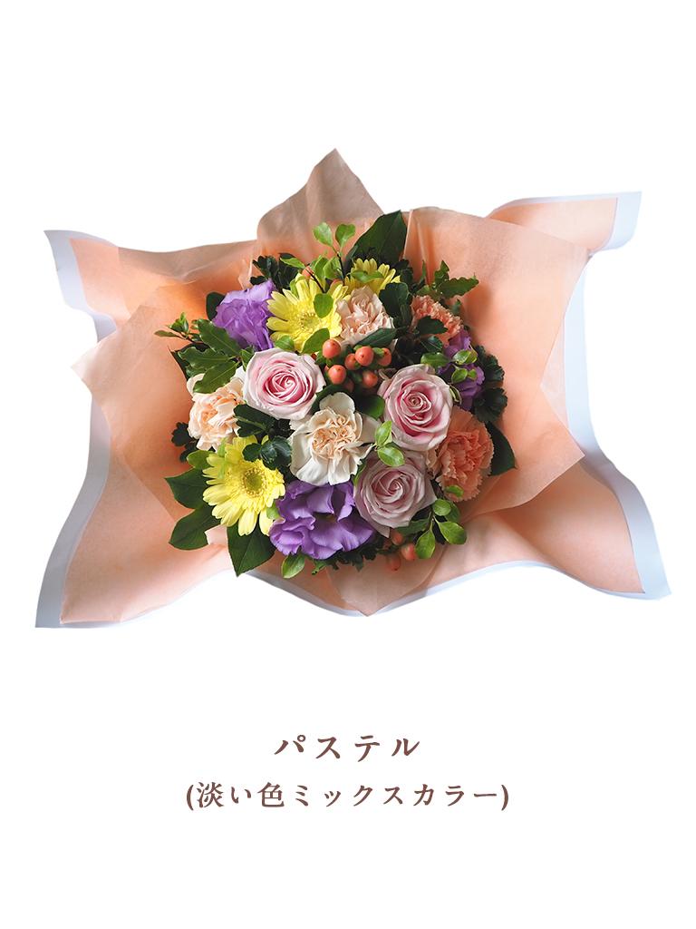 【母の日限定商品】トラディショナルアレンジメント|Lサイズ