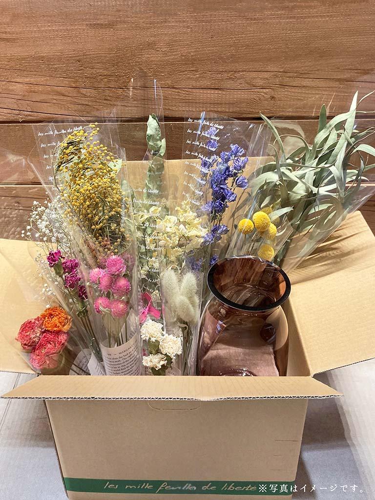 【数量限定】HAPPINESS BOX -Spring Ver.-|ドライフラワー&フラワーベース セット|Mサイズ|送料込*