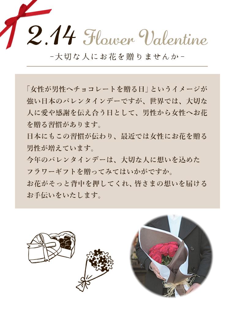 【バレンタイン限定商品】Mignonne -ミニョンヌ-|フラワーアレンジメント