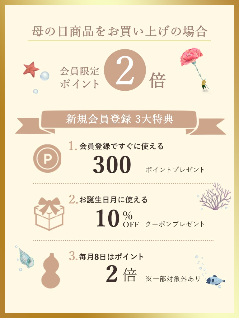 【母の日2021限定|5/8・5/9着商品】 コライユ -珊瑚-|アレンジメント|数量限定
