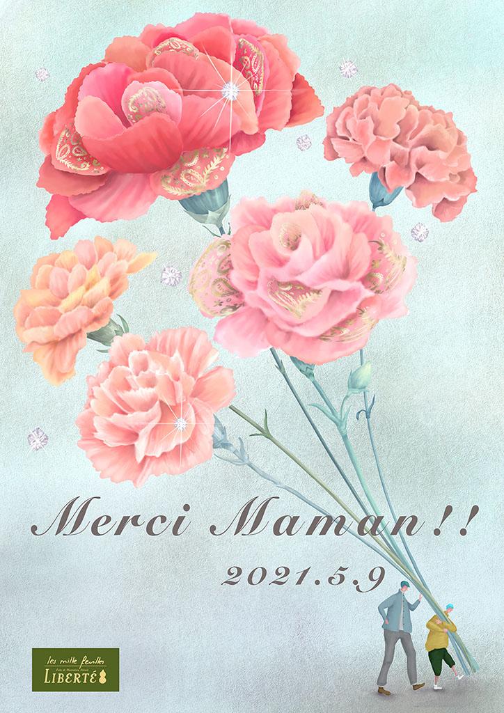 【母の日おすすめ商品】ビジュー ドゥ メール -海の宝石- [ルージュ]|プリザーブドフラワー|数量限定