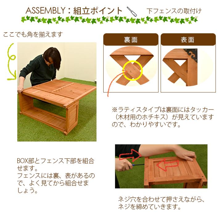 プランター付きフェンス 木製 ブラウン トレリス ルーバー 目隠し