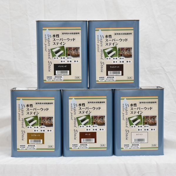 屋外木部保護塗料 水性スーパーウッドステイン 3.2L [ホワイト] ※法人限定 ※北海道・九州+600円