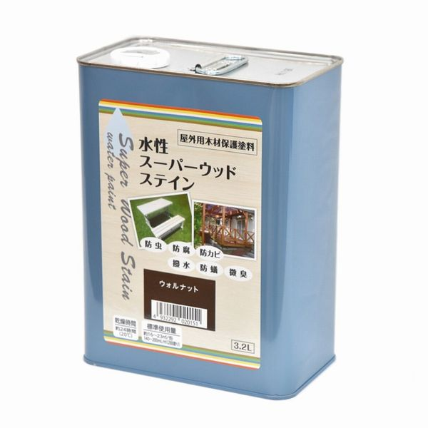 屋外木部保護塗料 水性スーパーウッドステイン 3.2L [ウォルナット] ※法人限定 ※北海道・九州+600円