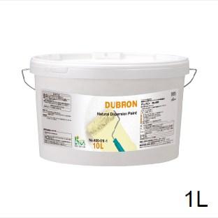 リボス デュブロン 着色済 1L 自然塗料 室内用 壁用 水性 エマルション 漆喰調 No.400