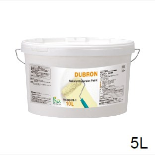 リボス デュブロン 着色済 5L 自然塗料 室内用 壁用 水性 エマルション 漆喰調 No.400