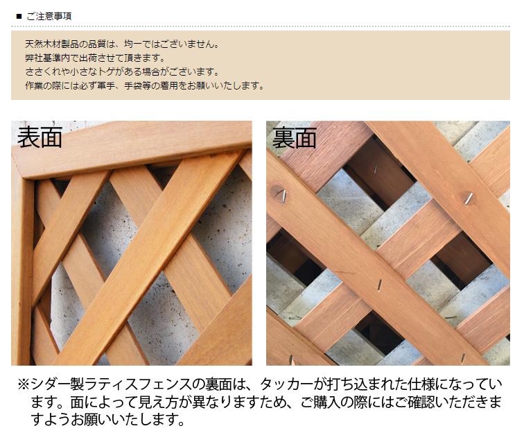 木製DIY ラティスフェンス ブラウン 900×1200mm (約3.25kg)