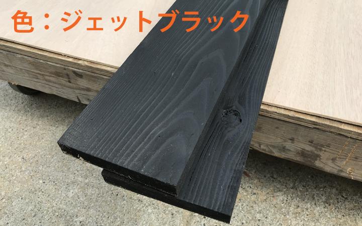コーティングウッド 杉・18×120×2000mm(3kg)
