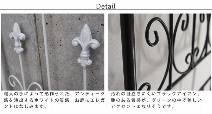 アイアンフェンス オールドシャトーフェンス スティックタイプ ホワイト 単品 OC005ST-WHT ※北海道+1100円
