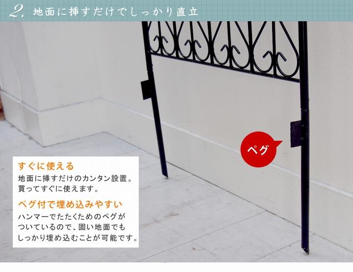 アイアンフェンス150 ロータイプ 2枚組 ブラック DF009L-2P-BLK ※北海道+1100円