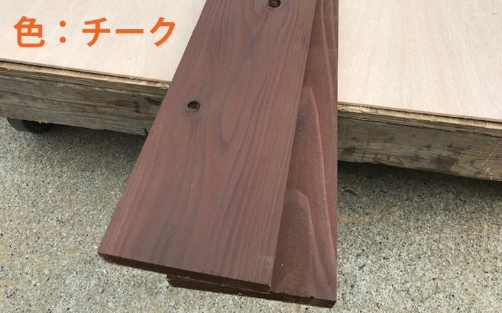 コーティングウッド 杉・90×90×1500mm(8.5kg)