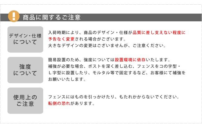 アイアンフェンス フィニアル ホワイト 6枚組 イージーフェンス トレリス 白 IPN-7029F-6P-WHT  ※北海道+1100円