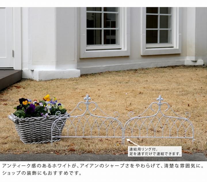 アイアンフェンス ミニタイプ 幅47×高さ40cm 3枚組 ブラック drape (IF-DR026-3P-BLK) ※北海道+1100円