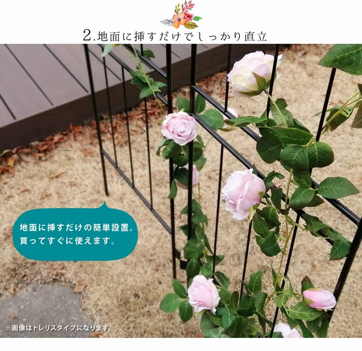アイアンフェンス ワイドタイプ 幅61×高さ61cm 3枚組 ブラック drape (IF-DR027-3P-BLK) ※北海道+1100円