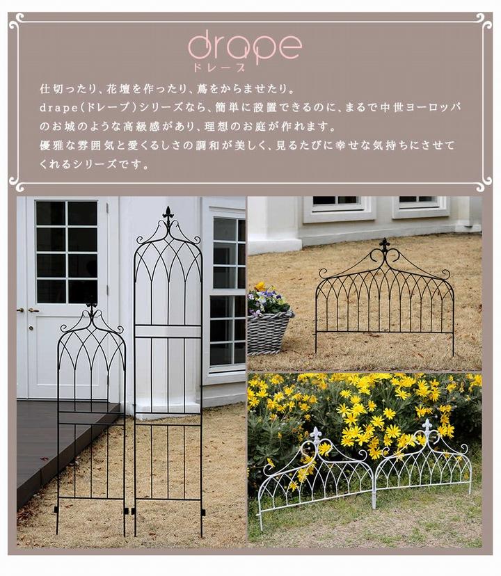 アイアンフェンス ワイドタイプ 幅61×高さ61cm 6枚組 ブラック drape (IF-DR027-6P-BLK) ※北海道+1100円