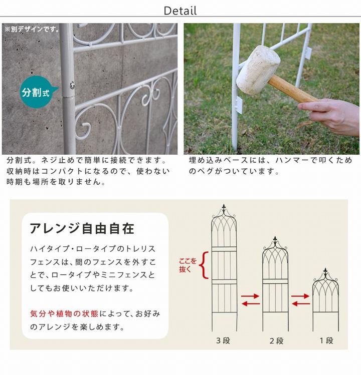 アイアンフェンス ロータイプ 幅40×高さ148cm 2枚組 ホワイト drape (IF-DR028-2P-WHT) ※北海道+1100円