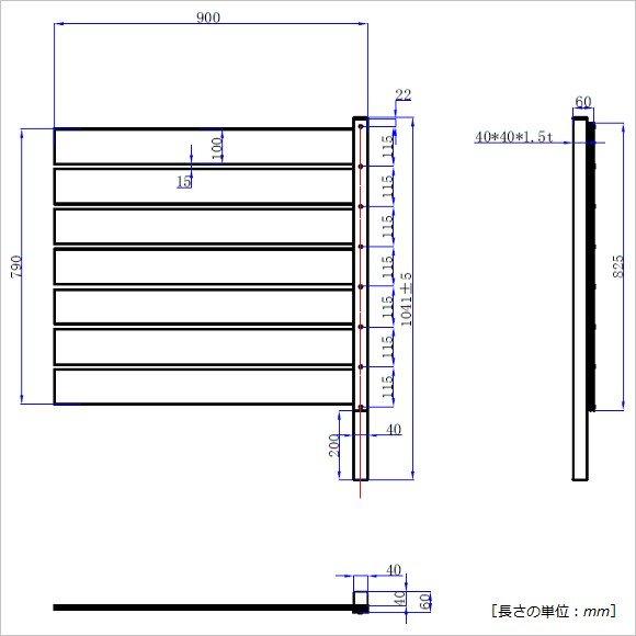 【在庫限り】樹脂製 目隠しフェンス ロワール 【790】 (本体+柱1本) 幅900×奥行き60×高さ790(1040)mm