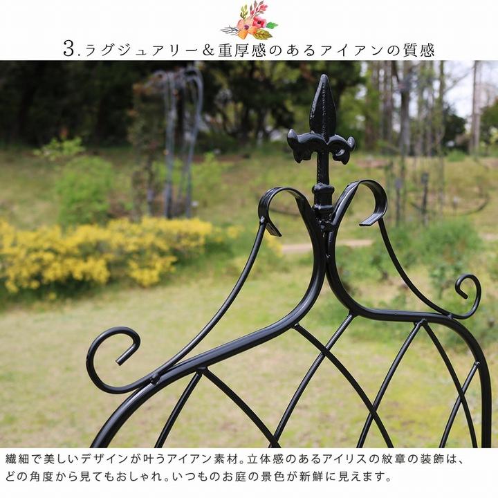 アイアンフェンス ハイタイプ 幅40×高さ200cm 2枚組 ブラック drape (IF-DR029-2P-BLK) ※北海道+1100円
