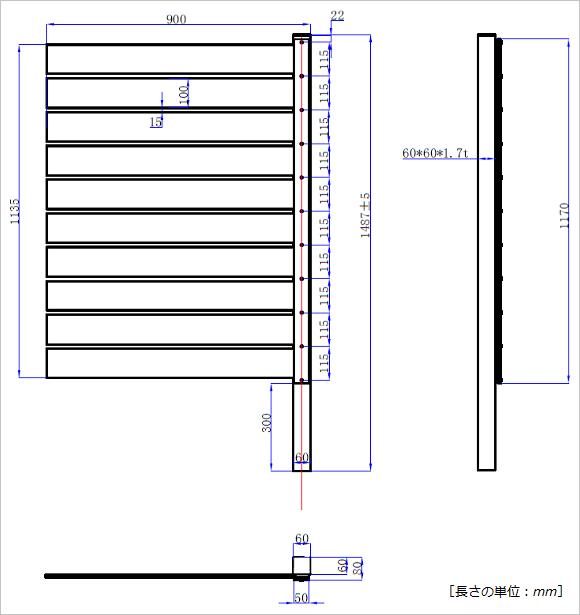 【在庫限り】樹脂製 目隠しフェンス ロワール 【1135】 (本体+柱1本) 幅900×奥行き80×高さ1135(1485)mm