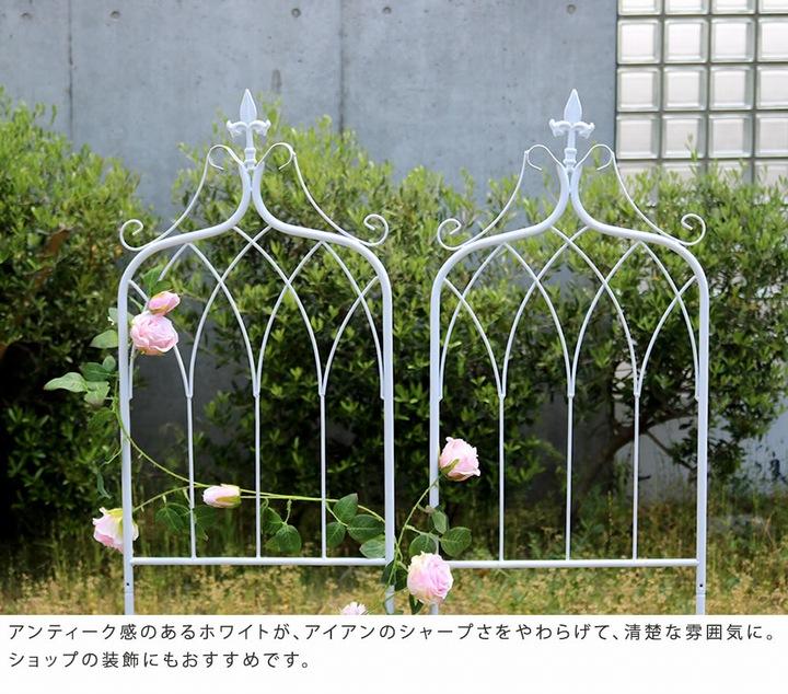 アイアンフェンス ハイタイプ 幅40×高さ200cm 4枚組 ブラック drape (IF-DR029-4P-BLK) ※北海道+1100円