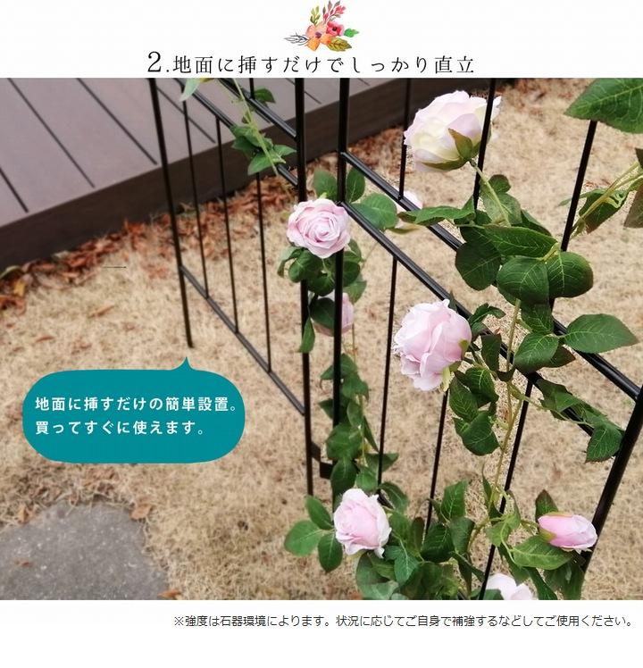 アイアンフェンス ハイタイプ 幅40×高さ200cm 4枚組 ホワイト drape (IF-DR029-4P-WHT) ※北海道+1100円