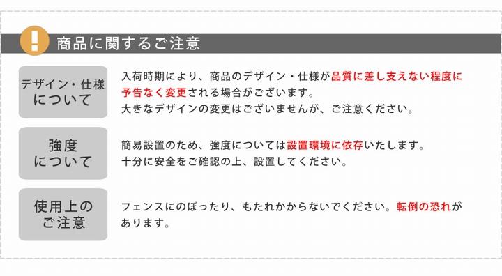 アイアンフェンス バタフライ 2枚組 (IF-BF100-2P-BLK) ※北海道+1100円