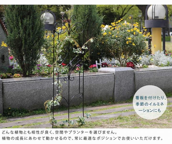 アイアンフェンス バタフライ 4枚組 (IF-BF100-4P-BLK) ※北海道+1100円