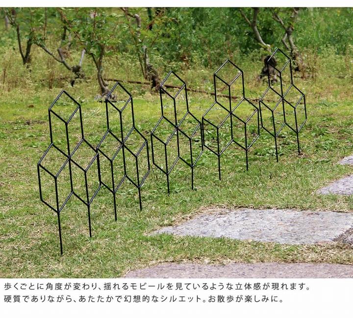 アイアンフェンス キューブ 5枚組 (IF-CU45-5P-BLK) ※北海道+1100円