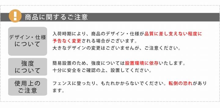 ラティス フェンス プランター台付フェンス スリムタイプ アーガイル ブラック (IF-FP017BLK) ※北海道+1100円