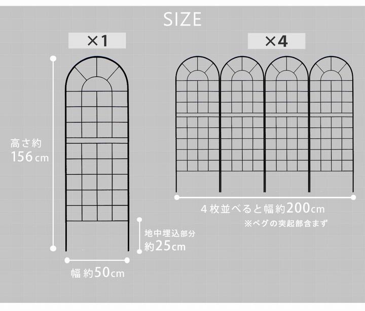 アイアンフェンス ロータイプ 4枚組 ブラック YB015L-4P-BLK クラシックフェンス150 黒 ※北海道+1100円