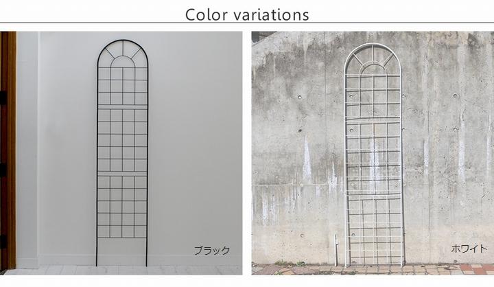 アイアンフェンス ハイタイプ 4枚組 ホワイト YB016H-4P-WHT クラシックフェンス220 白 ※北海道+1100円