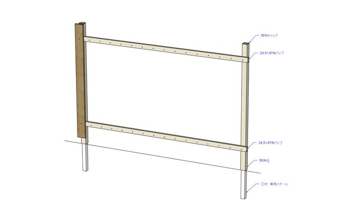 スチールパイプ60角 t=2.3mm (75角柱用) 60×60×500mm