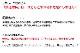 硬質木材用ビス・錐込隊長 4.5(径)×41(長さ)mm 【400本入×10箱セット】 (10kg) 【SUS410】