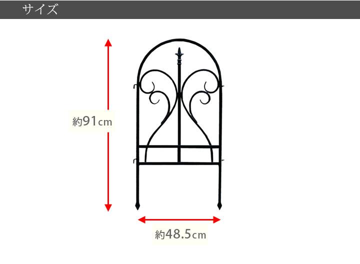 アイアンフェンス フィニアル ブラック 単品 イージーフェンス トレリス 黒 IPN-7029F ※北海道+1100円