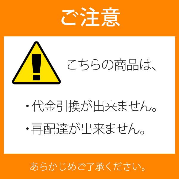 大日本ウッド 杉 AAC防腐・90×90×4000(22.7kg)