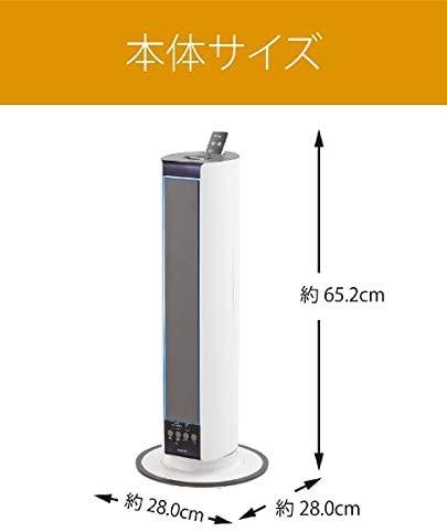 超音波加湿器 コイズミ Koizumi タワー型 抗菌 アロマ対応 ホワイト KHM-4091-W 【新品】
