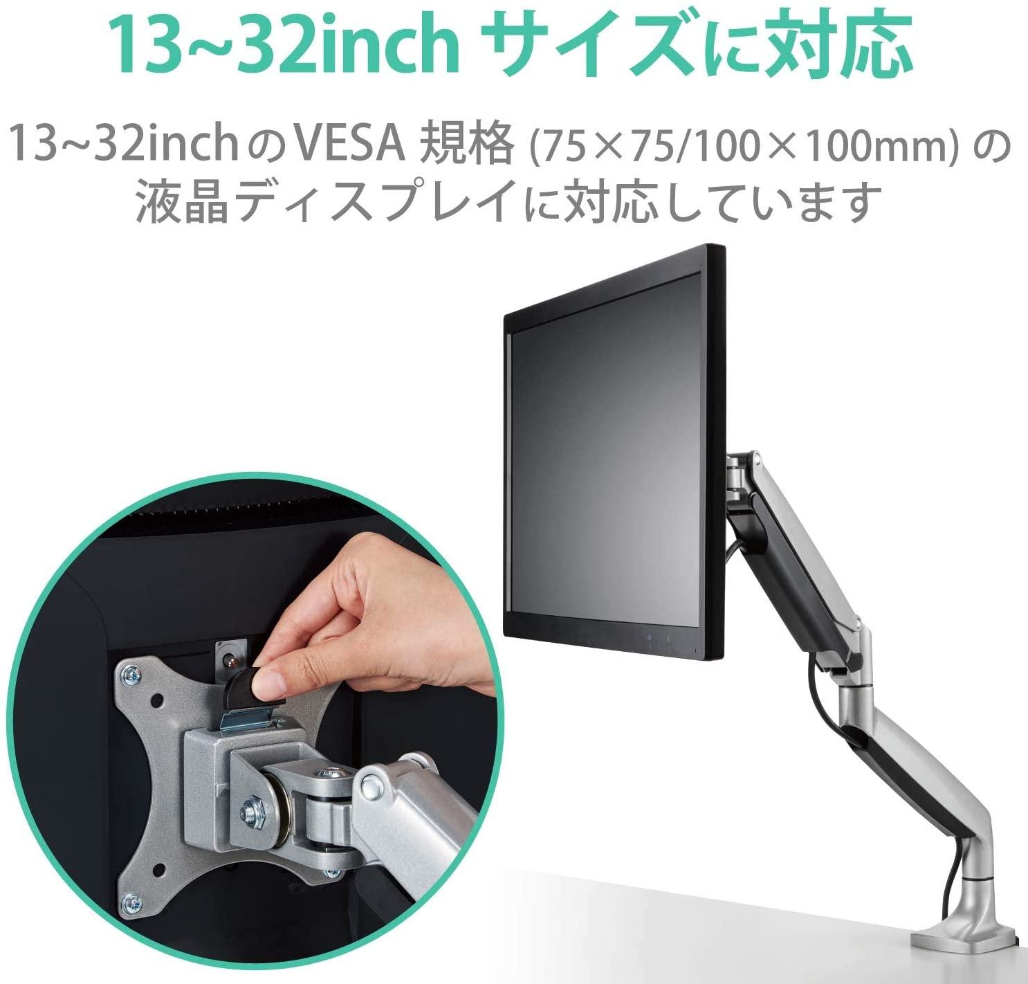 モニターアーム  ELECOM エレコム 液晶ディスプレイ シングルアーム ロング ガス式 シルバー DPA-SL02SV 【新品】