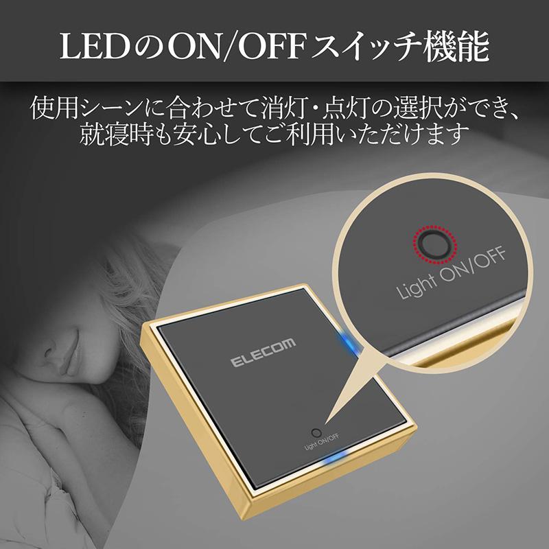 ワイヤレス充電器 ELECOM エレコム Qi対応 5W 10W 卓上 メタル筐体 ゴールド W-QA11GD【新品】