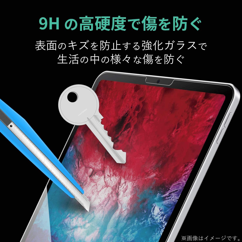 保護フィルム エレコム iPad Pro 12.9インチ 2020年/2018年モデル リアルガラス 0.33mm ブルーライトカット TB-A20PLFLGGBL 【新品】