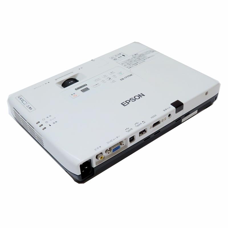 中古 EPSON エプソン モバイルプロジェクター EB-1775W