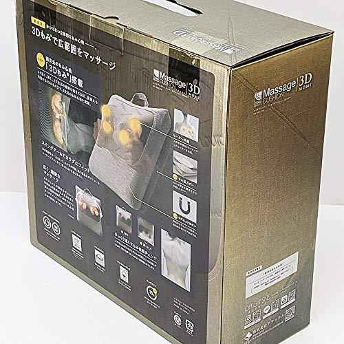 プレミアムマッサージクッション アテックス  ルルド 3Dもみ ネイビーブルー AX-HCL310nb  未使用品
