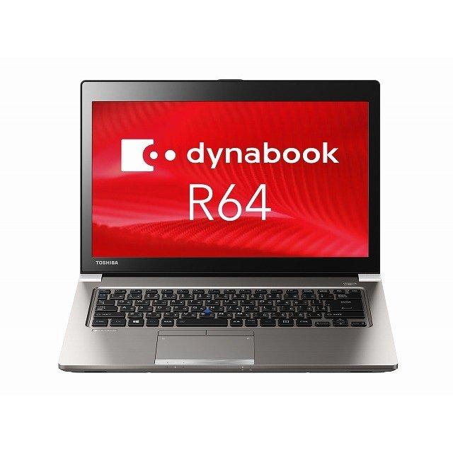 中古 東芝 dynabook R64/A PR64AFAB647AD81 (アウトレット品)