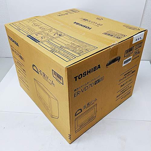 オーブンレンジ TOSHIBA 東芝  石窯ドーム 26L 角皿式 スチーム ER-VD70(W) グランホワイト 【未使用品】