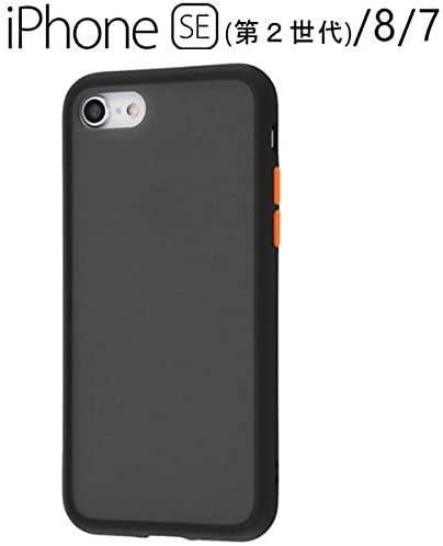 耐衝撃マットハイブリッドケース レイ・アウト  BABY SKIN ブラック 〔iPhone SE(第2世代)/8/7用〕RT-P24BS1B 【新品】