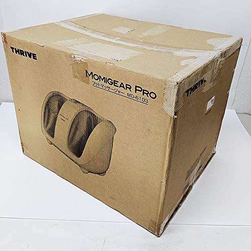 フットマッサージャー  スライヴ  もみギア プロ ホワイト MD-6103-W 【未使用品】