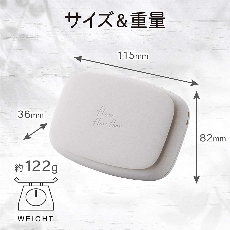 USB扇風機 エレコム 充電可能 ハンズフリー ネックストラップ付 グレー FAN-U206GY 【新品】