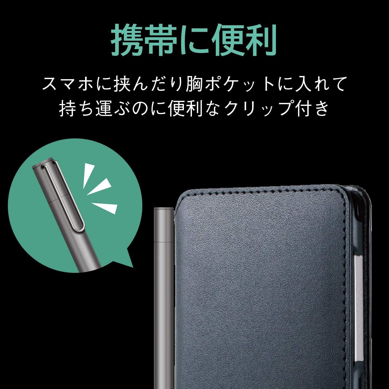 アクティブタッチぺン スタイラスペン エレコム 極細1.5mm スリム 軽量 電池式 ブラック P-TPACST01BK 【新品】