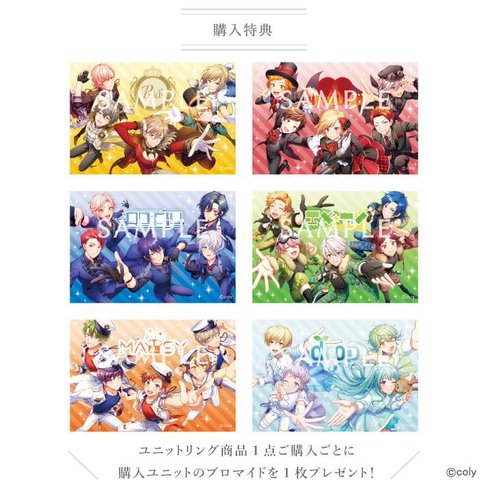 オンエア!ユニットリング 【再販・受注生産】12月22日(火)17時〜